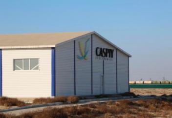Казахстанский завод планшетов перейдет на выпуск пластиковых мешков