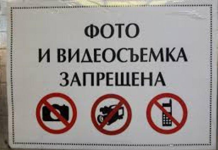В Казахстане отменили ограничения по съемке в медучреждениях