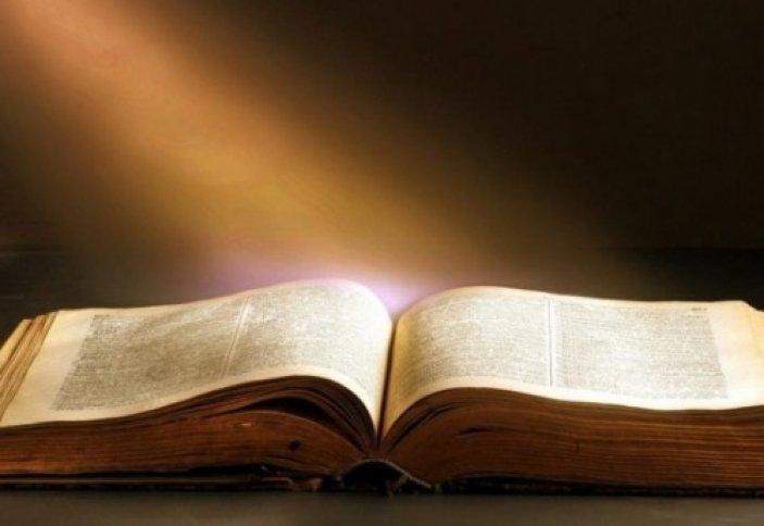 «Фатиха» сүресінің ғажап мазмұны