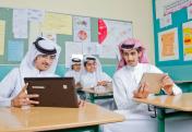 Араб елі білім беру саласына түбегейлі реформа жүргізеді