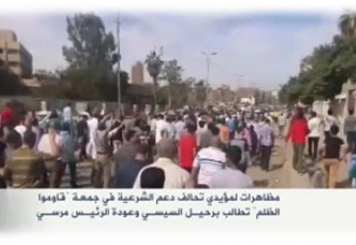 В Египте во время демонстрации убиты 2 студента