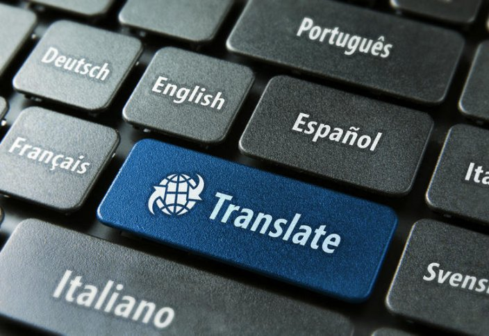 Казахстан: Религиозную литературу переведут с турецкого языка