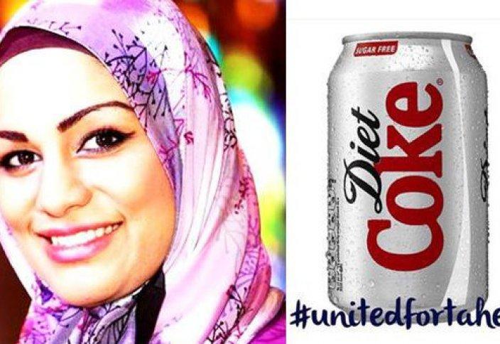 Банка Кока-Колы в качестве оружия, или боязнь хиджаба не прекратилась