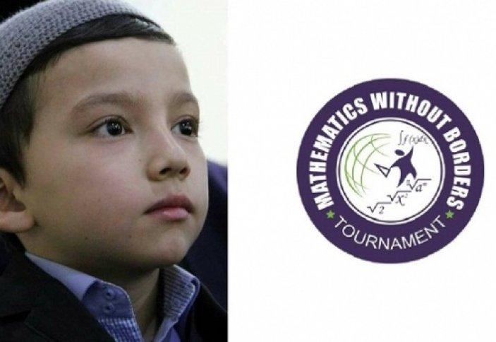11-летний Коран-хафиз стал самым умным математиком