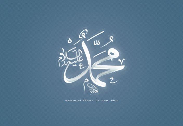 Особый образ жизни Пророка (да благословит его Аллах и приветствует) – доказательство истинности Его пророчества