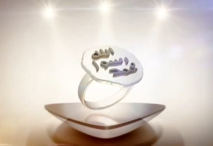 Носите кольцо по сунне пророка Мухаммада ﷺ