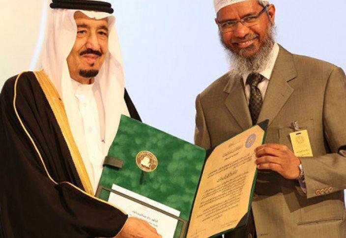 Награда Короля Саудовской Аравии проповеднику Закиру Наик