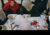 "Я люблю Хиджаб (I love Hijab) Общественная Организация ""ИМАН"""