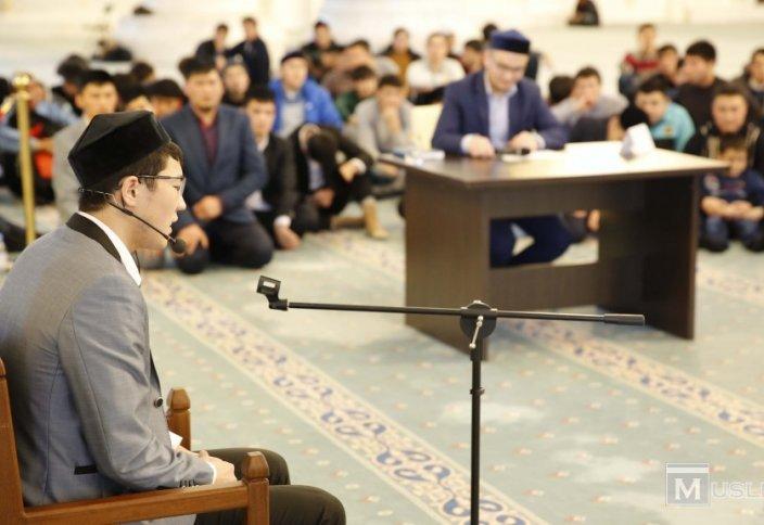 Конкурс на знание Корана прошел в Казахстане (фото)
