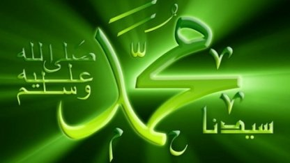 Умму Саляма (РА) - Мать правоверных