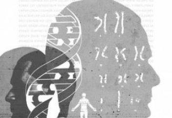 Генетикалық штрих-код саусақ ізін алмастырып, қылмыстық жазадан құтылып кетуге жол бермейді
