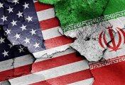 Иранмен соғыса қалған жағдайда АҚШ қандай стратегиялық қателікке жол береді