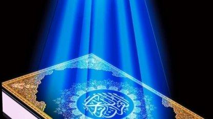 Беззаконик станет кусать свои РУКИ...   Сура аль-Фуркан, чтец Мухаммад аль Люхайдан   Ислам BLOG