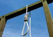 Сразу несколько казней приведены в исполнение в Саудовской Аравии