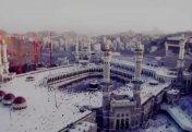 Прощальная проповедь Пророка Мухаммада ﷺ