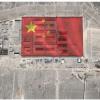 Тайные лагеря Китая
