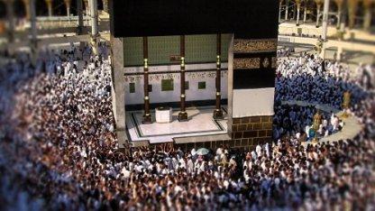 Сахаба, который родился внутри Каабы! | Ислам Sound