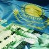 Вряд ли это произойдет: 10 шокирующих прогнозов казахстанских экономистов