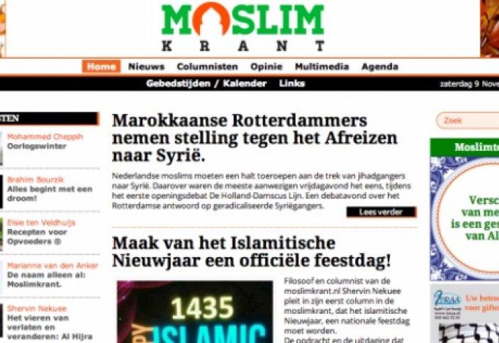 Глянцевый журнал, прославляющий Пророка Мухаммада ﷺ, станет подарком в Рамадан