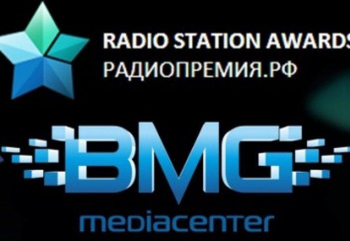 Радио с исламской наклонностью поборется за звание лучшей радиостанции