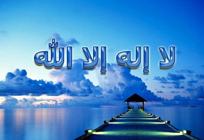 Все мироздание создано Всевышним Аллахом. А кто создал Аллаха?