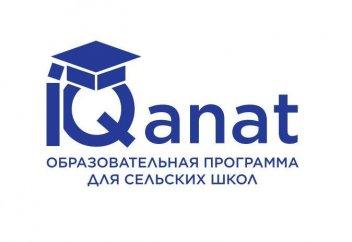 Как сельским школьникам поступить на грант в казахстанские и зарубежные вузы