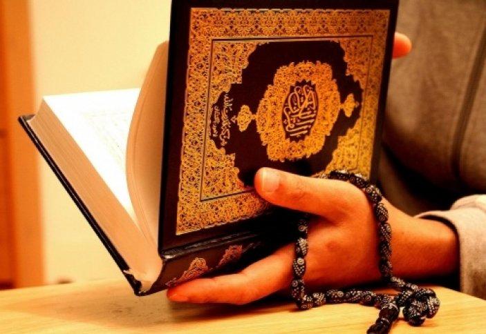 Ведь эта земная ЖИЗНЬ - только временна...   Сура Гафир   Ислам BLOG