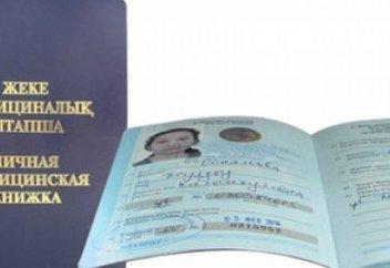 Правила выдачи медицинских книжек утвердили в РК