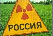 Ресей ядролық қарулануға тыйым салу келіссөзінен бас тартты. Неге?