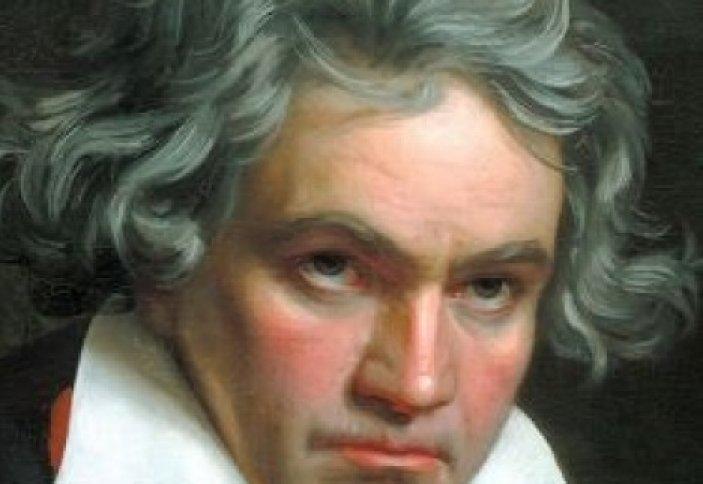 Бетховен: тыныштық