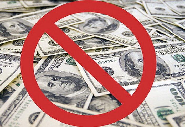 Запрет на доллар в Индонезии