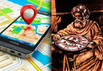 Аль-Баттани – он опередил GPS и ГЛОНАСС