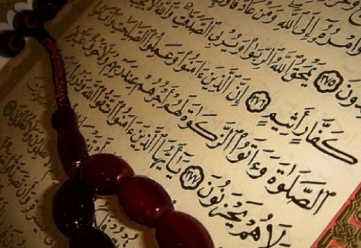 Рамазан айында Құран Кәрімді хатым етсеңіз 3 млн 257 мың 430 (Алла нәсіп етсе) САУАП АЛАСЫЗ