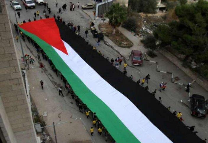 Португалия да Палестинаның тәуелсіздігін мойындады