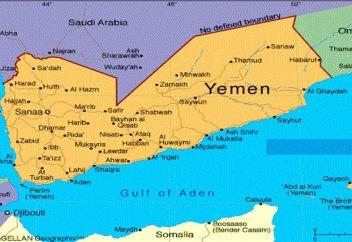 Соңы көрінбейтін Йемен шырғалаңы (фото+видео)