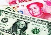 Китай нанесет мощный удар по доллару