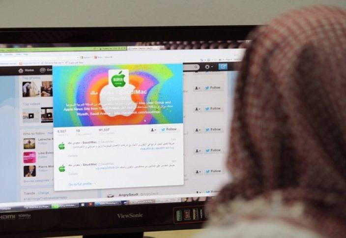 «Этические хакеры» против распространения в сети «харама»