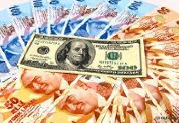 Турецкие банки распродают золотые запасы