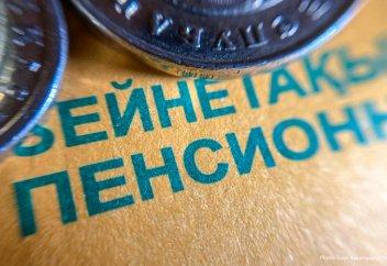Налог при снятии пенсионных накоплений: Парламент принял поправки об отсрочке