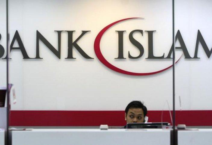 Дума придумала альтернативное название исламского банкинга. К чему бы это?