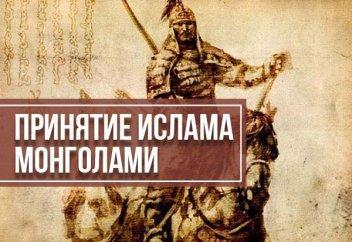 Принятие Ислама монголами