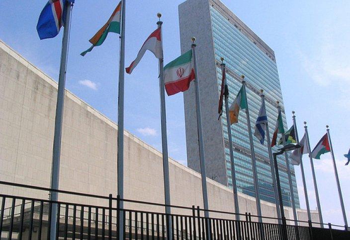 БҰҰ палестиналықтардың өз мемлекетін құруын құптады