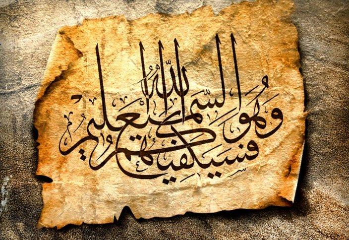 Араб каллиграфиясы ЮНЕСКО-ның материалдық емес мәдени мұралар тізіміне енуі мүмкін