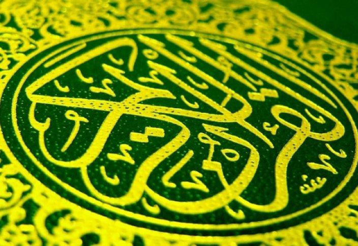 Әл-Азһарға бергісіз ислам университеті ашылады