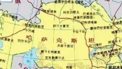 Қытайдың танымал сайты: Қазақстанды Қытайға қашан қосамыз?