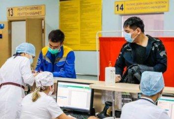 1 сәуірден 1 шілдеге дейін МӘМС жүйесінде сақтандырылмаған азаматтар медициналық көмек алады