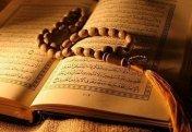 Как извлечь больше пользы из чтения Корана в Рамадан