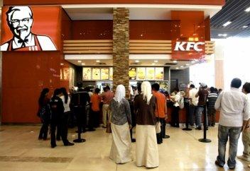 KFC өнімдері ҚМДБ берген халал сертификатынан айырылды