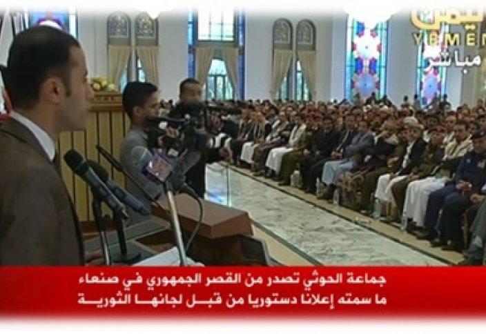 Власть Йемена захватили шииты