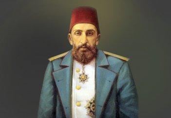 Последний халиф - султан Абдуль-Хамид